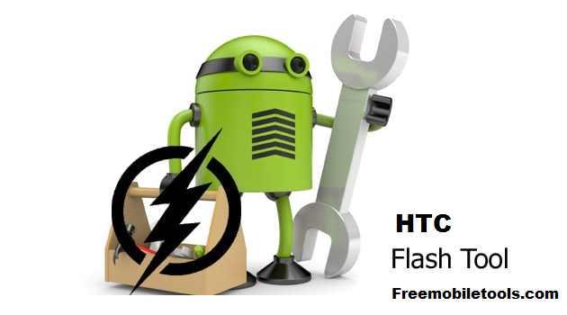 HTC Flashing Tool