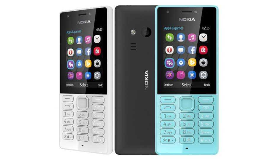Nokia 216 USB Driver