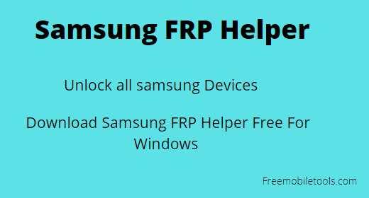 Samsung FRP Helper