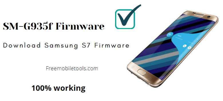 SM-G935f Firmware
