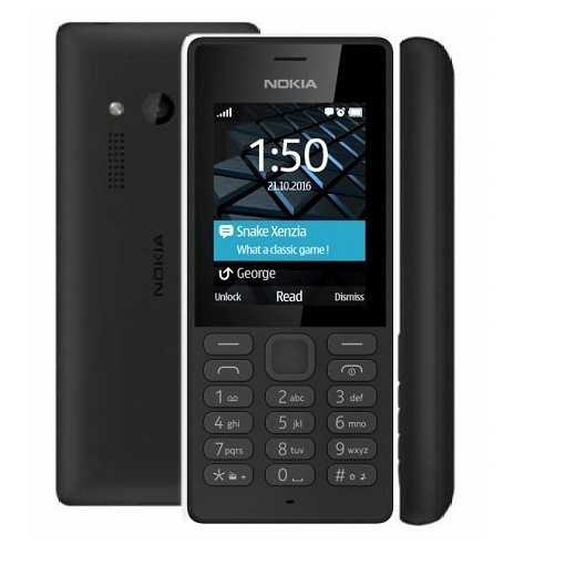 Nokia 150 Flash File