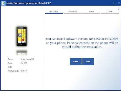 Nokia Bootmgr Driver