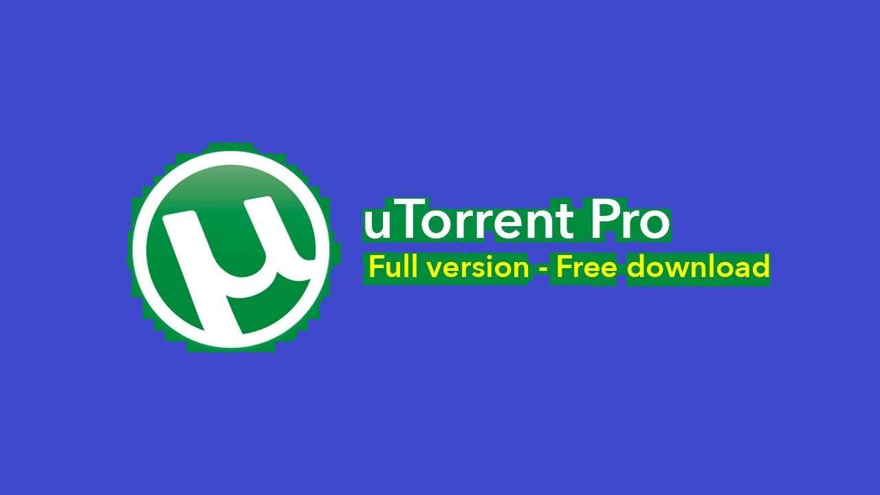 uTorrent for PC
