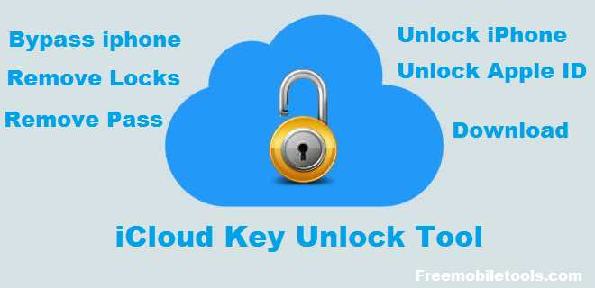 iCloud Key Unlock Tool